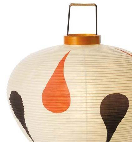 vitra-akari-3ad-lmpara-lamp-1